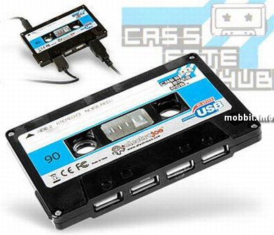 cassette USB-hub