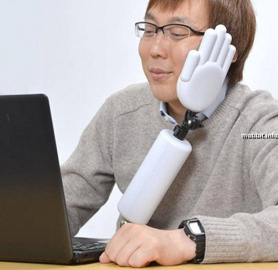 Chin Rest Arm