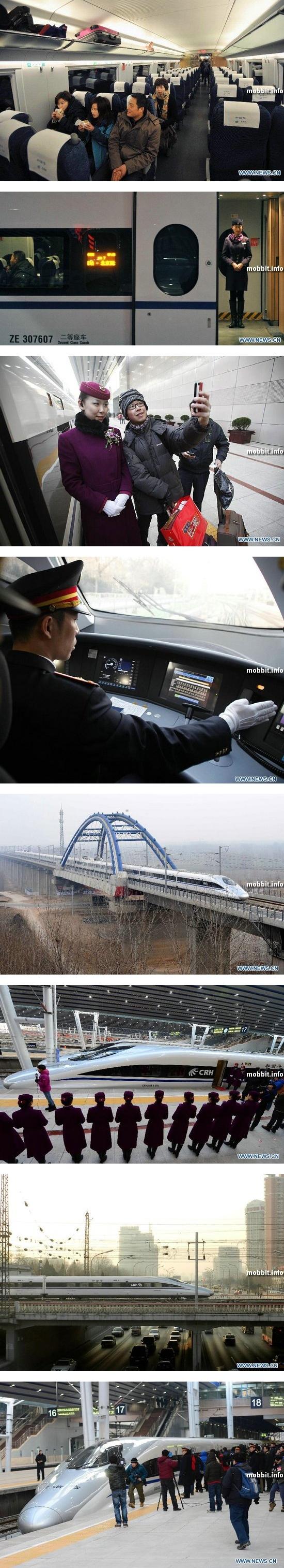 Самый длинный в мире высокоскоростной железнодорожный маршрут