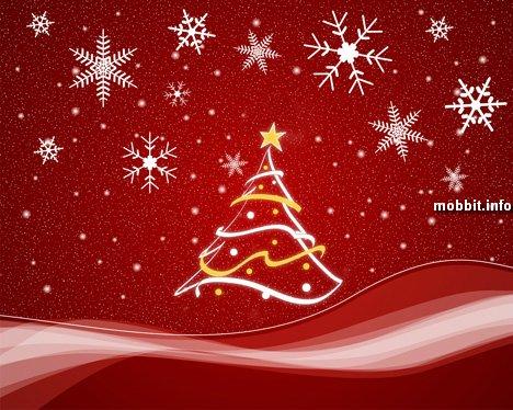 http://mobbit.info/media/5/christmas_cards9.jpg