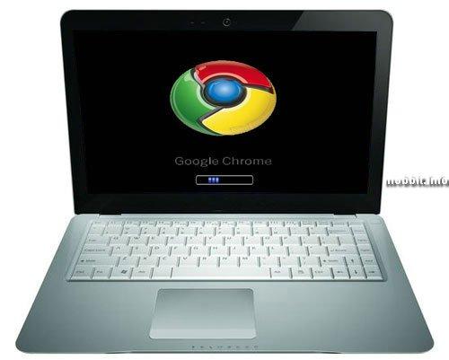 Первый нетбук на Chrome OS