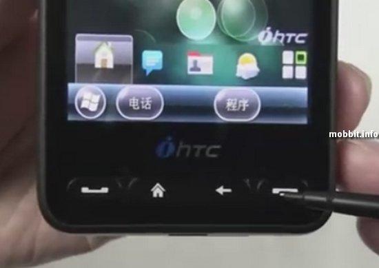 Клон HTC HD2