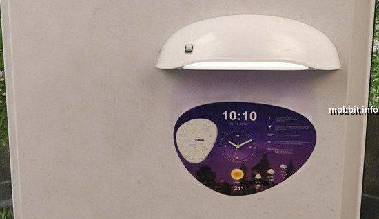 Coolest Clock