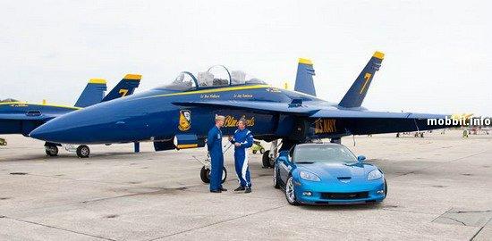Голубой Ангел против Голубого Дьявола