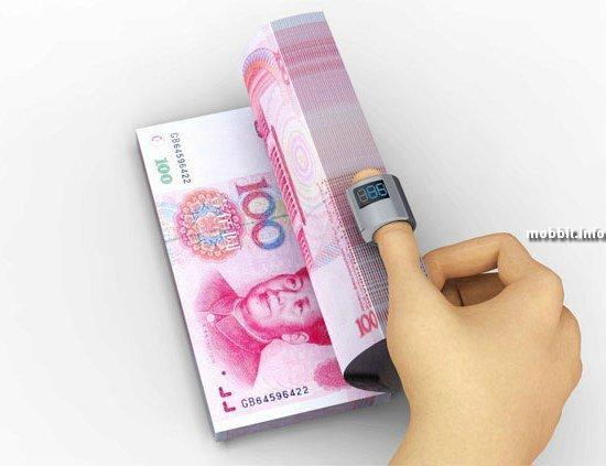 Кольцо для быстрого подсчета денег