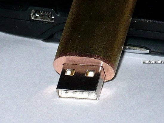 steampunk flash-drive