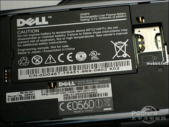 Dell Streak/Mini 5