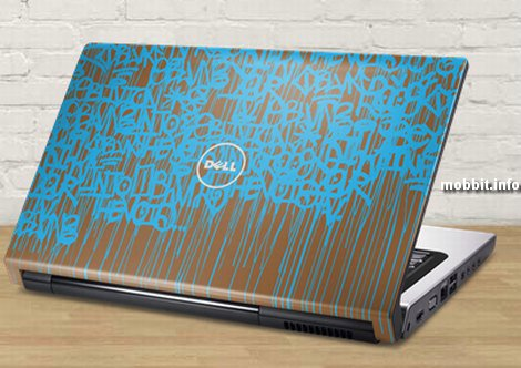 Dell Laptop Art Studio