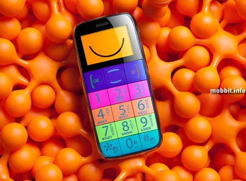 Дизайнерские телефоны-2011