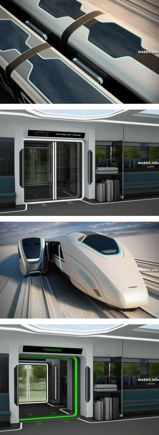Высокоскоростной поезд, путешествующий без остановок