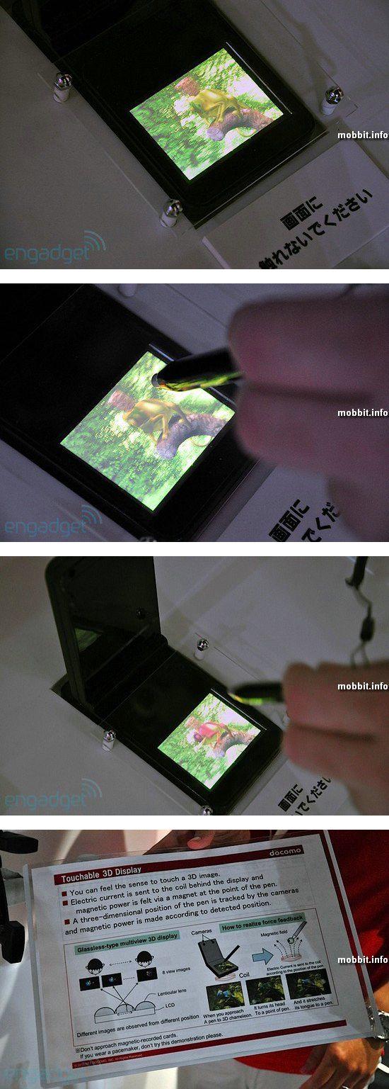 3D-дисплей NTT DoCoMo