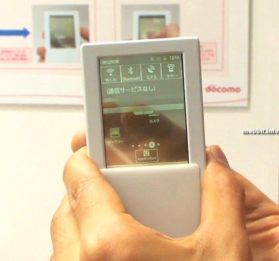Смартфон с прозрачным двухсторонним сенсорным дисплеем