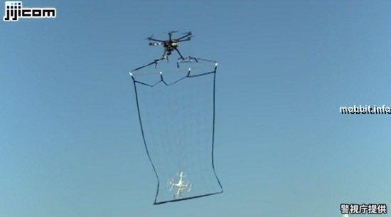 В Японии дроны-полицейские ловят нарушителей сетями