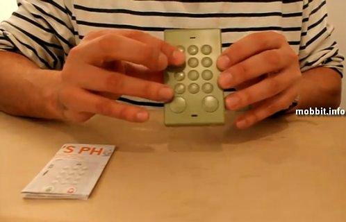 Антисмартфон John's Phone