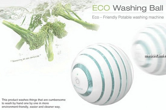 ECO Washing Balls