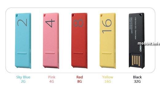 ego USB case