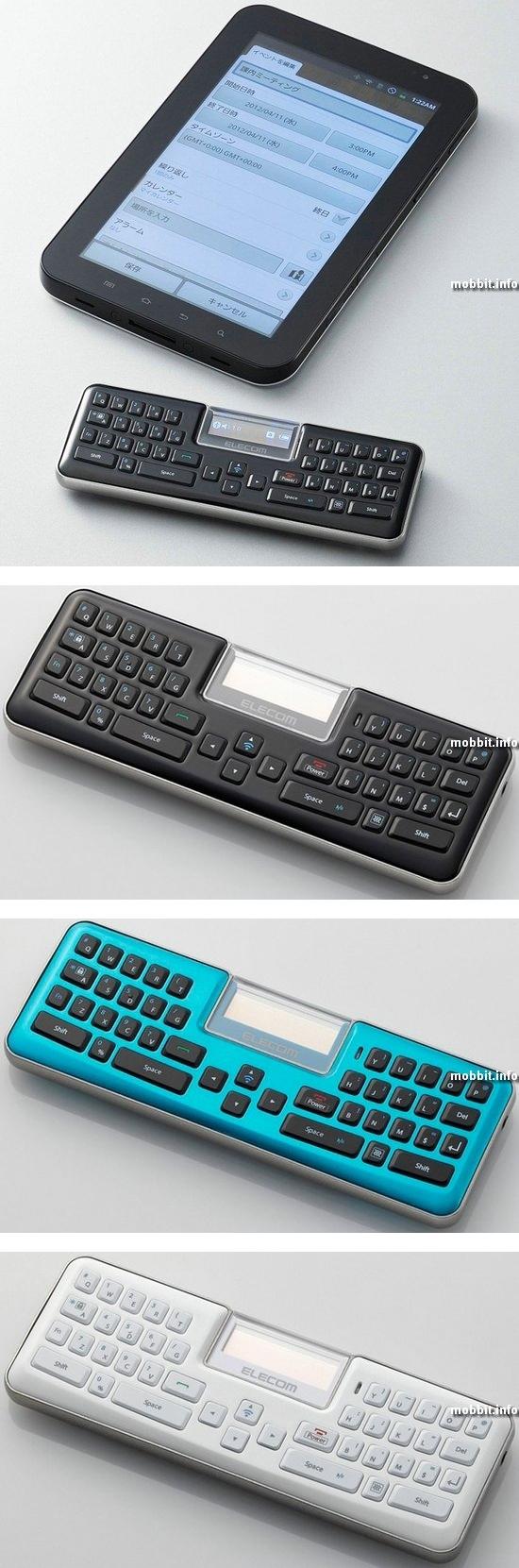 Elecom TK-MBDD041