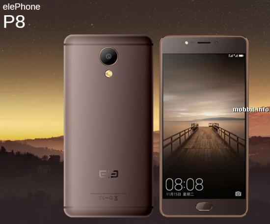 Elephone P8 and P8 Mini