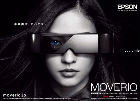 Epson Moverio BT-100 3D