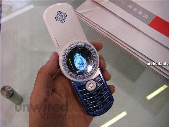 клон Motorola Aura