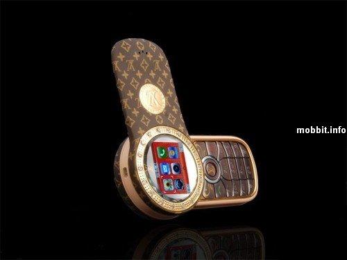 Imobile Phone V453