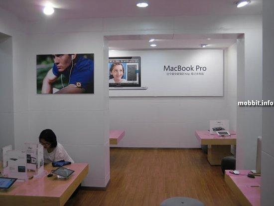 ��������� ���������� Apple Store