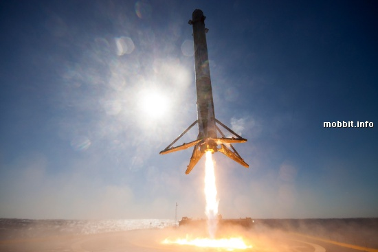 Falcon 9 от SpaceX