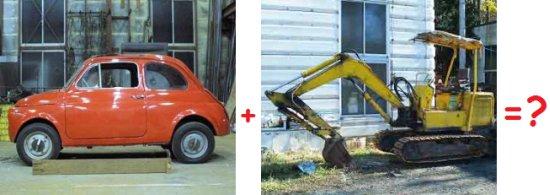 Fiat+бульдозер+кузнец