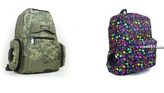 Стерео сумки и рюкзаки