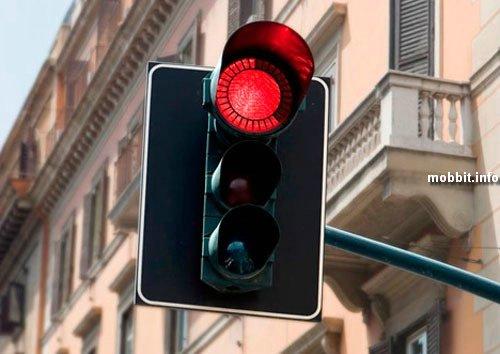 Светофоры с обратным отсчетом