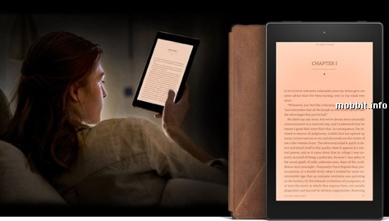 Amazon Fire HD 8 Reader's Edition