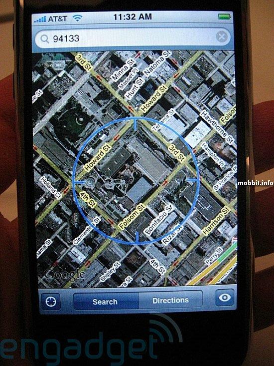 iPhone 1.1.3 Firmware Update