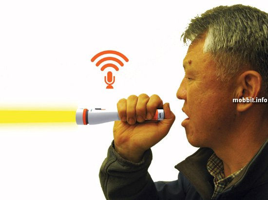Flash Communicator