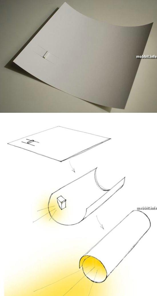 Фонарик в виде листа бумаги