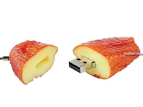 Brando Flash Drives