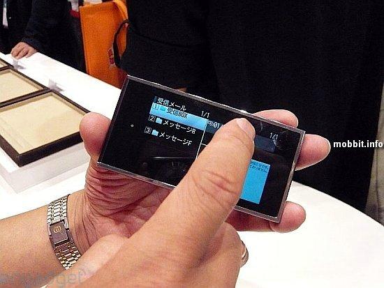 Прототип телефона от Fujitsu