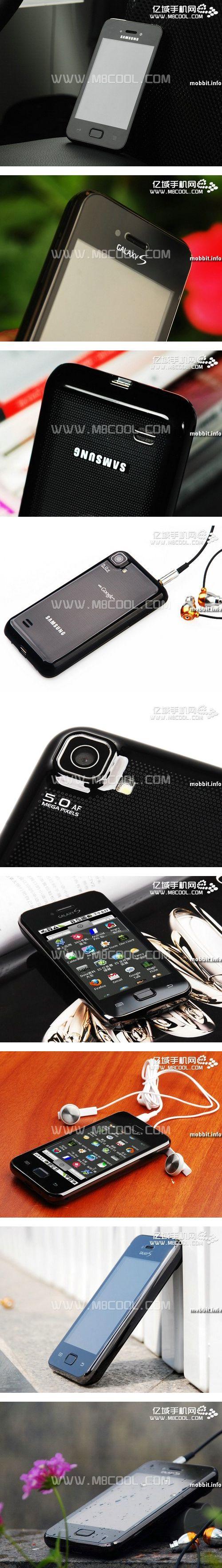 Mini Galaxy S i9000