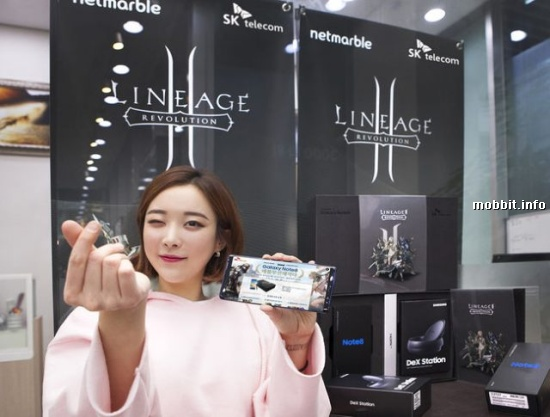 Samsung Galaxy Note 8 Lineage 2 Revolution Edition