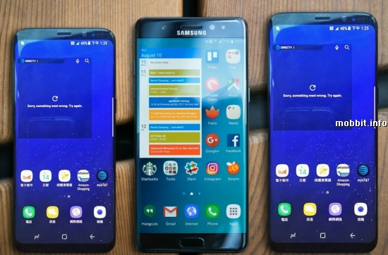 Samsung Galaxy S8 and Note 7