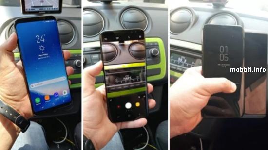 Galaxy S8 и Galaxy S8 Plus
