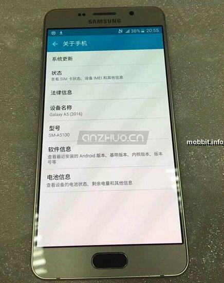 Samsung Galaxy A5 и A7