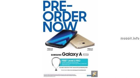 Galaxy A7 A5 A3