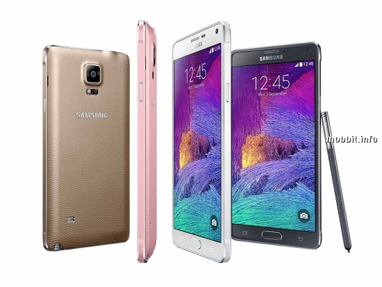Galaxy Note 4 Android 6.0.1 Marshmallow