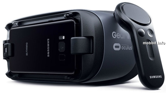 Samsung Gear VR Touch Controller