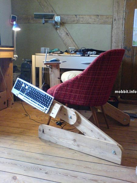 geek chair
