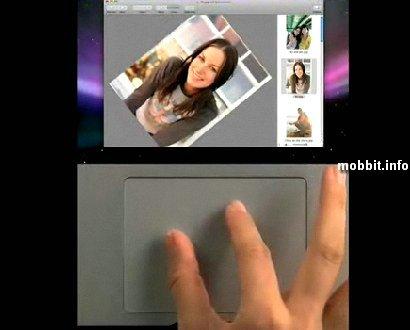 стеклянного multitouch трэкпэд в MacBook