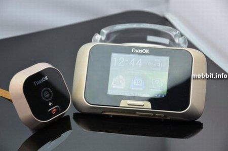 BB-mobile «ГлазОК»