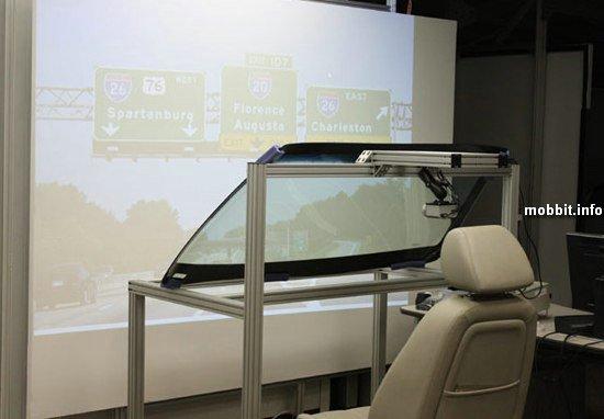 Лобовое стекло с сенсорами и камерами от General Motors