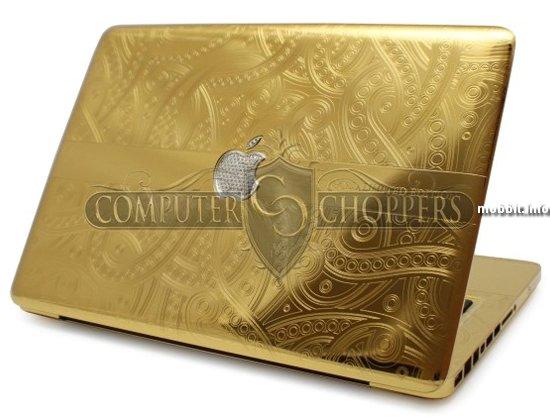 Золотой Macbook Pro