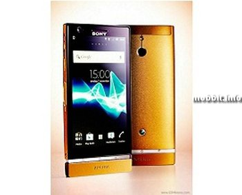 Limited 24K Gold Edition Xperia P